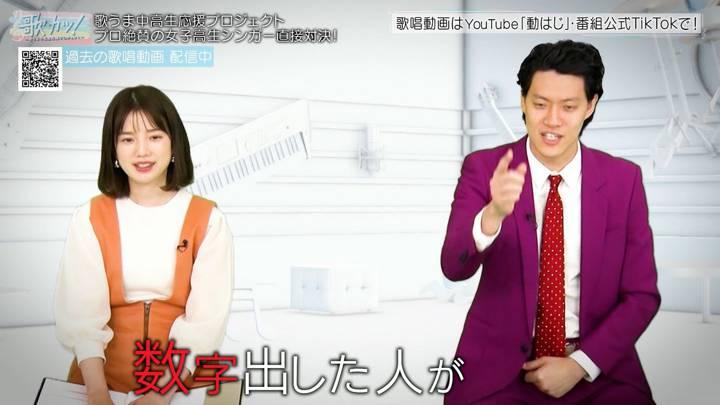 2020年12月17日弘中綾香の画像01枚目