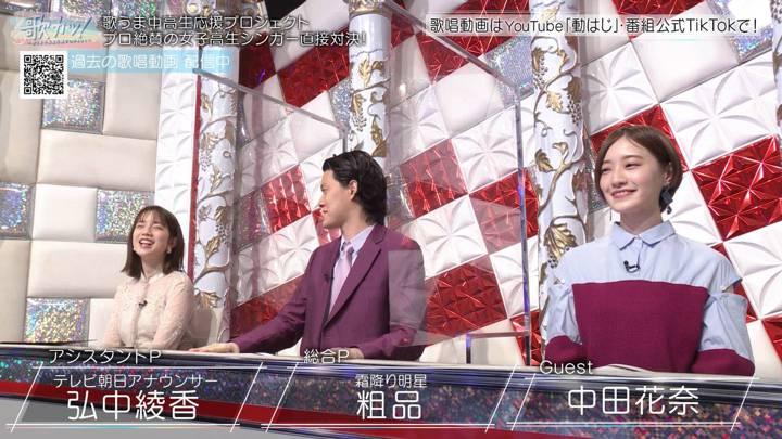 2020年12月17日弘中綾香の画像02枚目