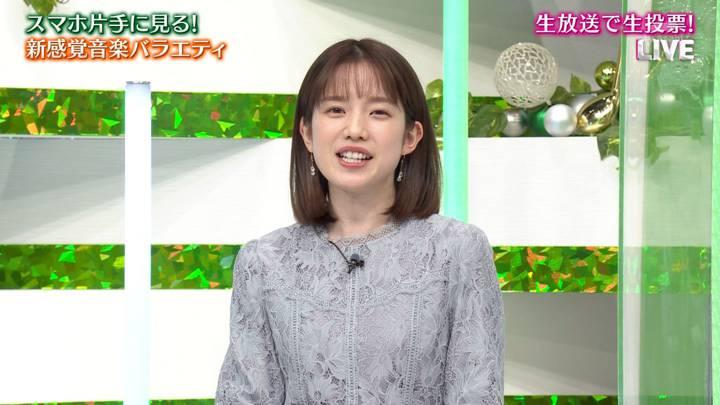 2020年12月19日弘中綾香の画像01枚目