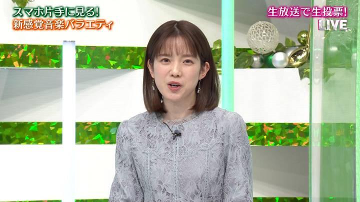 2020年12月19日弘中綾香の画像02枚目