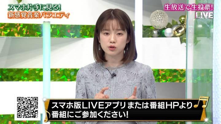 2020年12月19日弘中綾香の画像06枚目