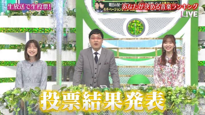 2020年12月19日弘中綾香の画像09枚目
