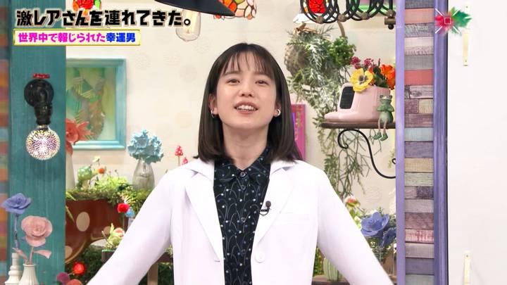 2020年12月21日弘中綾香の画像01枚目