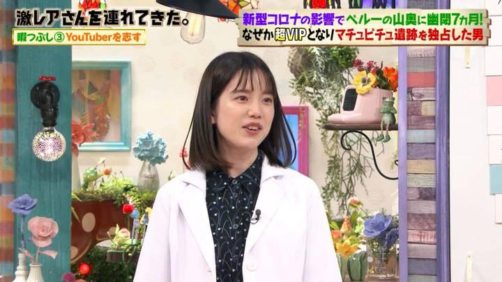 2020年12月21日弘中綾香の画像02枚目