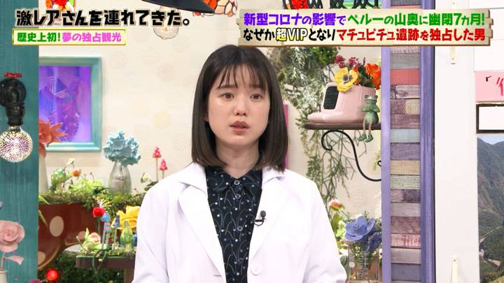 2020年12月21日弘中綾香の画像05枚目