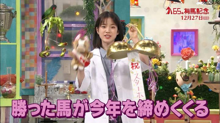 2020年12月21日弘中綾香の画像13枚目