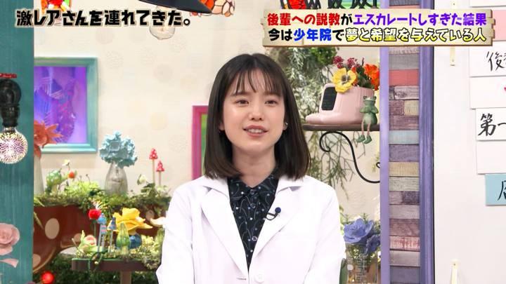 2020年12月21日弘中綾香の画像16枚目