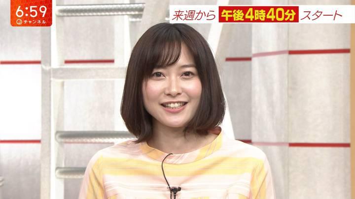 2020年03月25日久冨慶子の画像09枚目