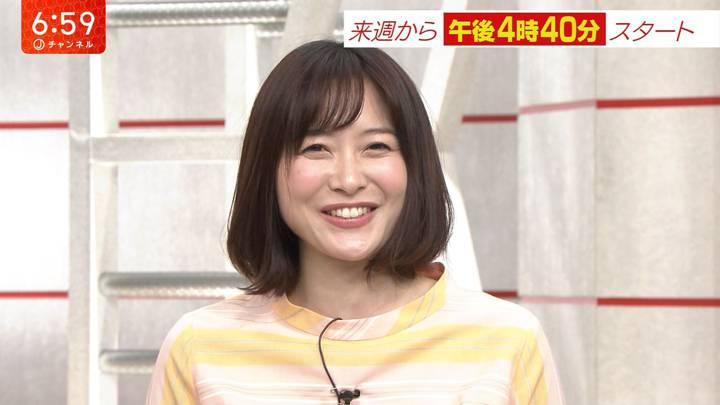 2020年03月25日久冨慶子の画像10枚目