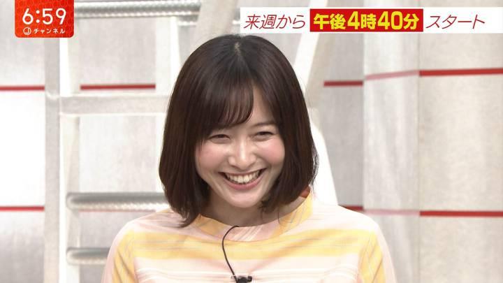 2020年03月25日久冨慶子の画像11枚目