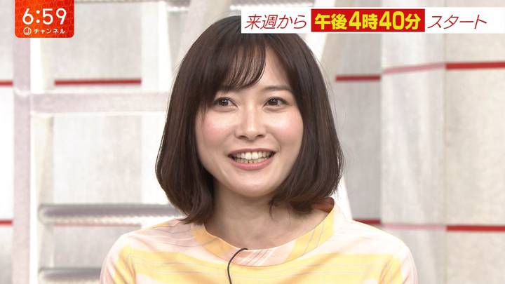 2020年03月25日久冨慶子の画像13枚目