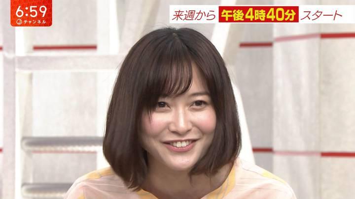 2020年03月25日久冨慶子の画像14枚目