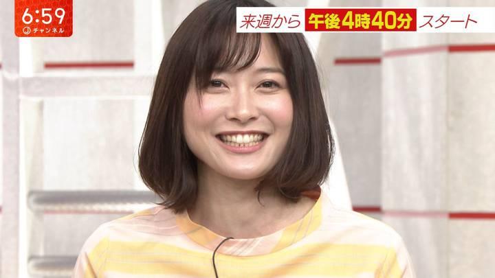 2020年03月25日久冨慶子の画像15枚目