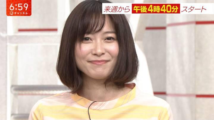 2020年03月25日久冨慶子の画像16枚目
