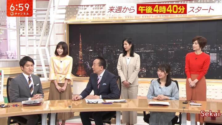2020年03月25日久冨慶子の画像17枚目