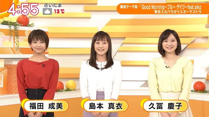 2020年03月30日久冨慶子の画像01枚目
