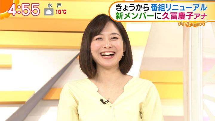 2020年03月30日久冨慶子の画像02枚目