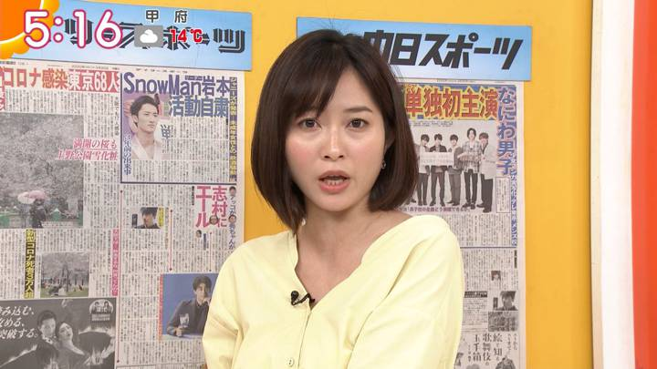 2020年03月30日久冨慶子の画像05枚目