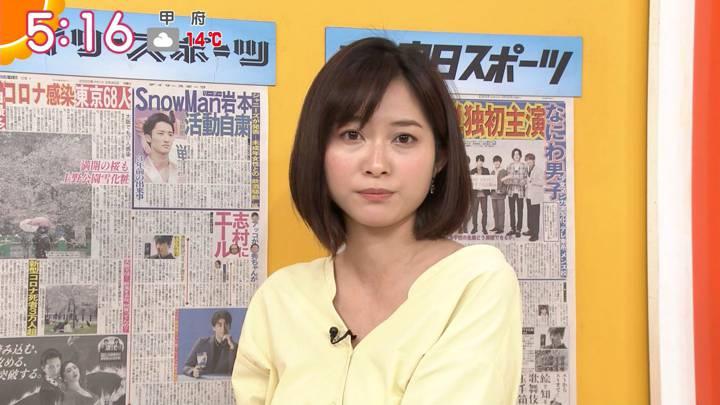 2020年03月30日久冨慶子の画像07枚目