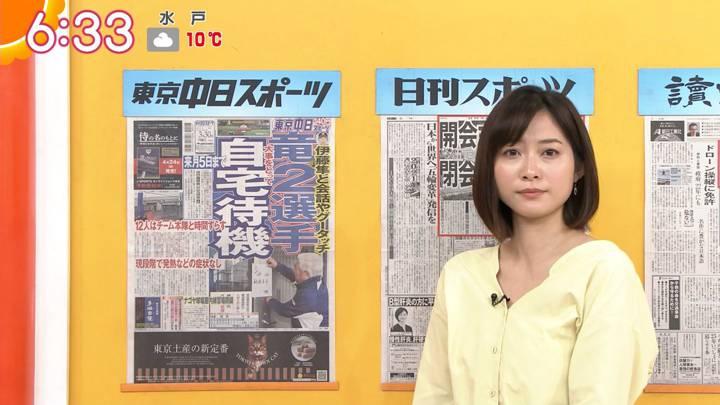 2020年03月30日久冨慶子の画像09枚目