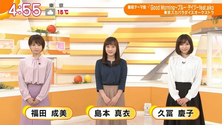 2020年03月31日久冨慶子の画像01枚目