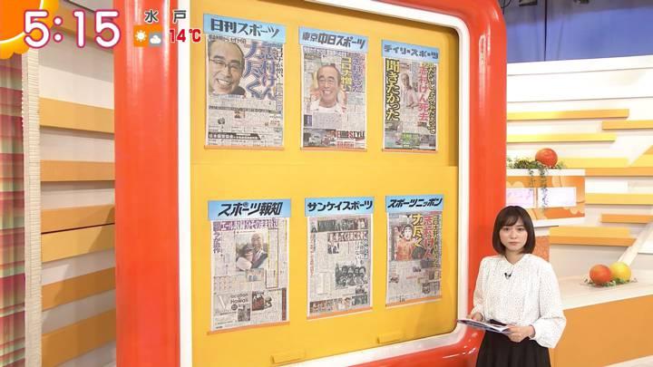2020年03月31日久冨慶子の画像02枚目