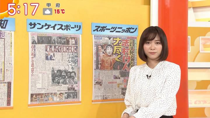 2020年03月31日久冨慶子の画像03枚目