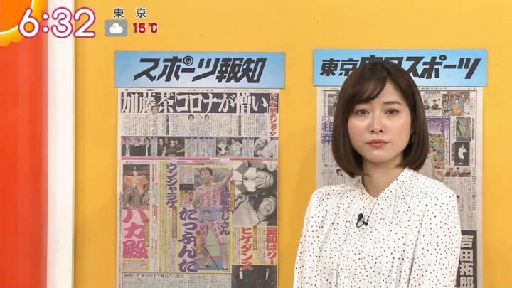 2020年03月31日久冨慶子の画像06枚目