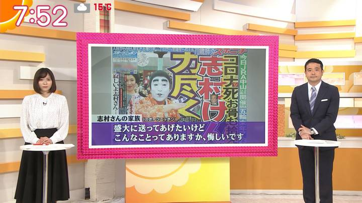 2020年03月31日久冨慶子の画像07枚目