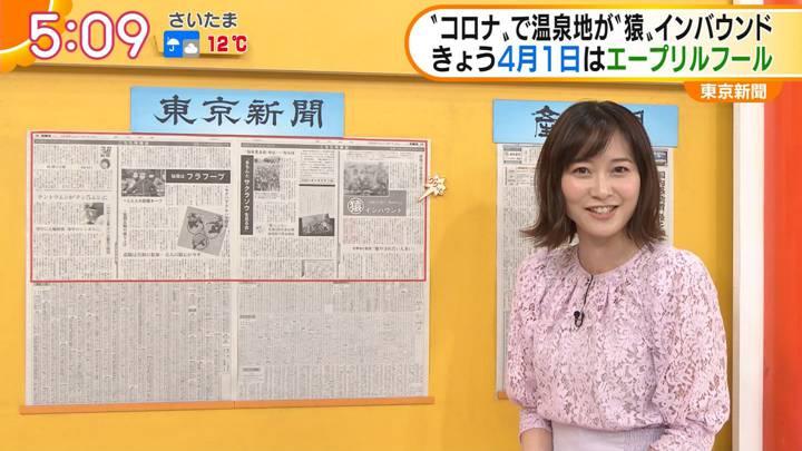 2020年04月01日久冨慶子の画像03枚目