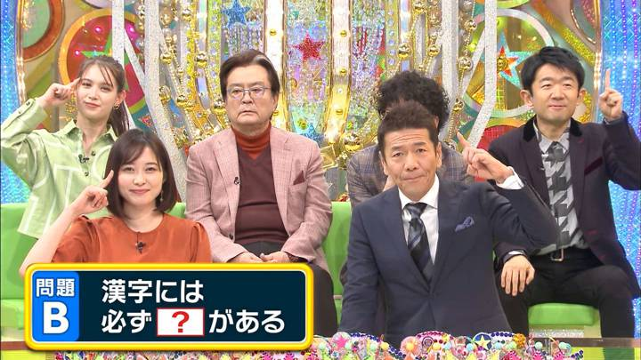 2020年04月01日久冨慶子の画像19枚目