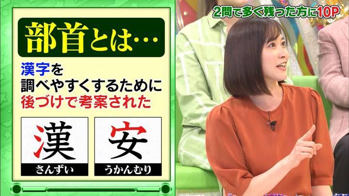 2020年04月01日久冨慶子の画像20枚目