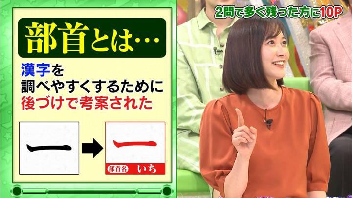 2020年04月01日久冨慶子の画像21枚目