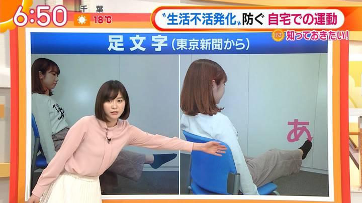 2020年04月03日久冨慶子の画像06枚目