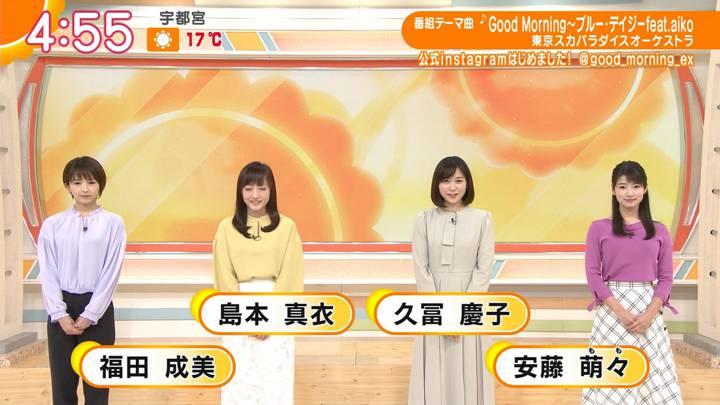 2020年04月06日久冨慶子の画像02枚目