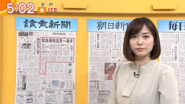 2020年04月06日久冨慶子の画像03枚目