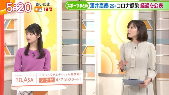 2020年04月06日久冨慶子の画像05枚目