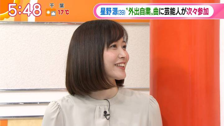 2020年04月06日久冨慶子の画像06枚目
