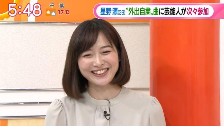 2020年04月06日久冨慶子の画像07枚目