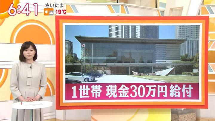 2020年04月06日久冨慶子の画像12枚目