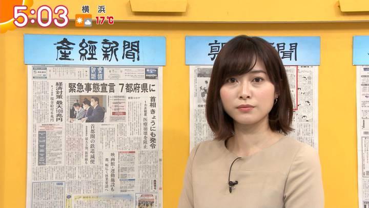 2020年04月07日久冨慶子の画像02枚目