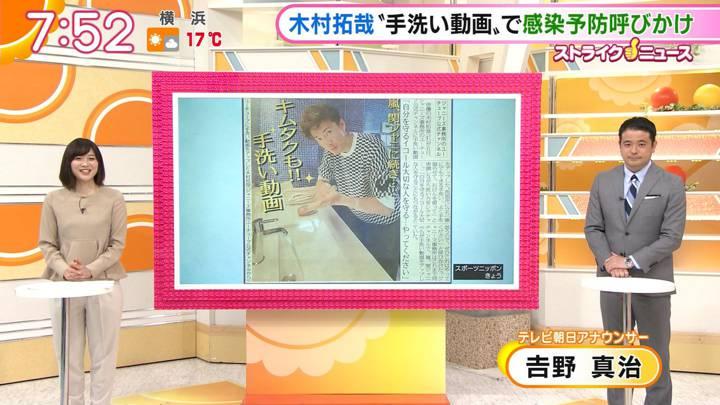 2020年04月07日久冨慶子の画像17枚目