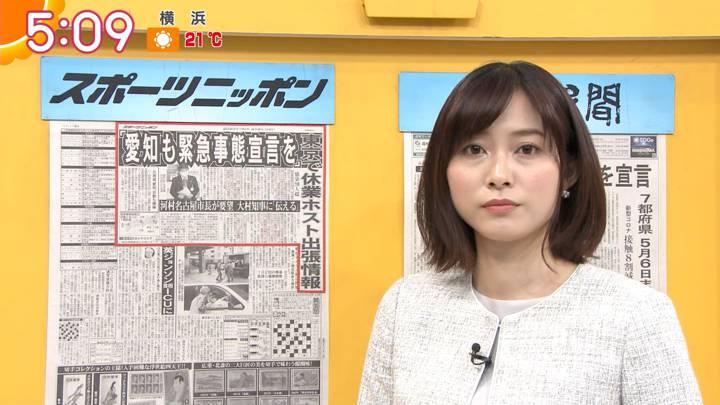 2020年04月08日久冨慶子の画像03枚目