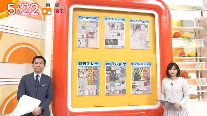 2020年04月08日久冨慶子の画像04枚目