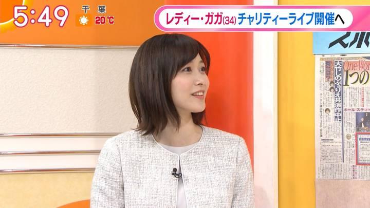 2020年04月08日久冨慶子の画像08枚目