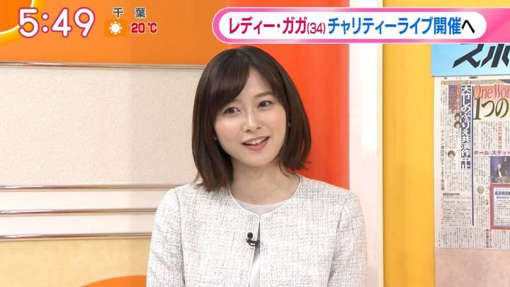 2020年04月08日久冨慶子の画像09枚目