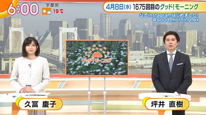 2020年04月08日久冨慶子の画像10枚目