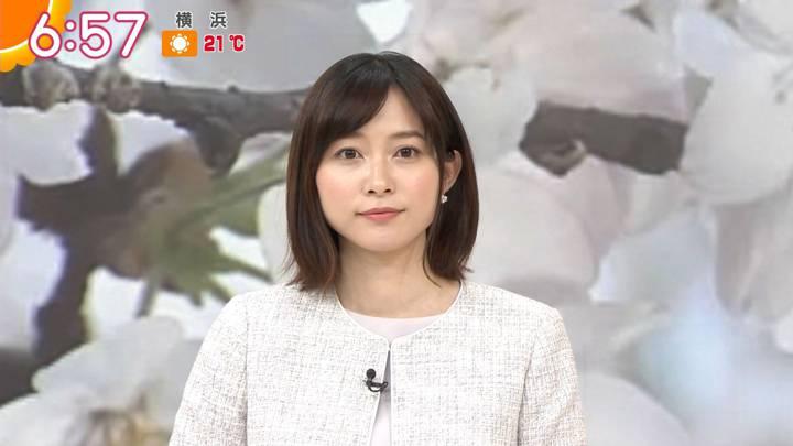 2020年04月08日久冨慶子の画像17枚目