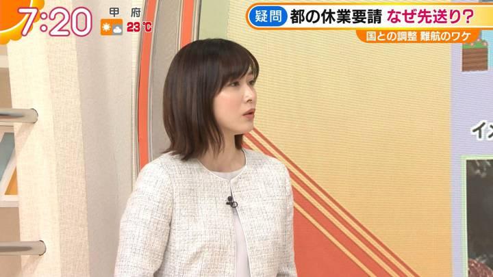 2020年04月08日久冨慶子の画像21枚目