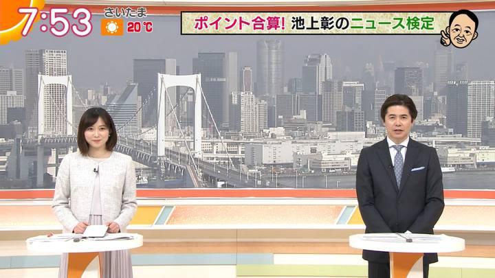 2020年04月08日久冨慶子の画像28枚目